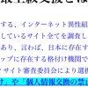 14億1200万円即お渡し 迷惑メール&詐欺サイトに注意! - 詐欺に注意!